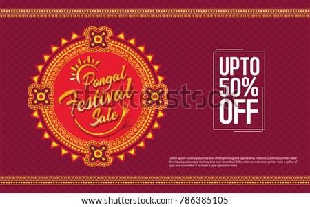 Pongal Festival Sale Template Design - Indian Religion Festival Pongal Background Template Vector Illustration
