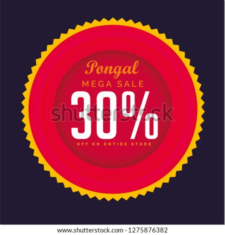 pongal special offer unit