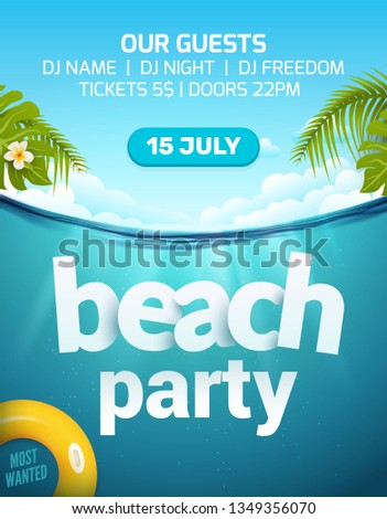 pool beach summer party
