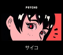 Pop art kawaii anime girl with big shiny eyes. Trendy print for t-shirt, wall poster design, cover. Japanese hiragana characters text meaning