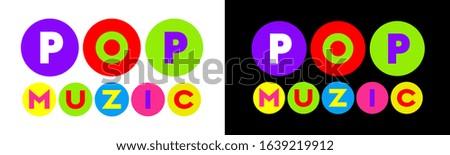 Pop muzic word on colored circles Imagine de stoc ©