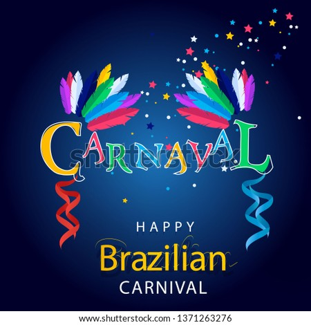 Popular Event in Brazil. Festive Mood. Carnaval Title With Colorful Party Elements Saying Here We Have Party All the Year. Travel destination #1371263276