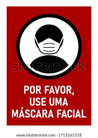 Por Favor, Use Uma Máscara Facial ('Please Wear a Face Mask' in Portuguese) Instruction Icon in a Rectangular Frame against the Spread of the Novel Coronavirus Covid-19. Vector Image. Foto stock ©