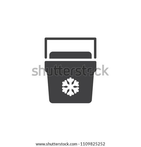 portable fridge vector icon....