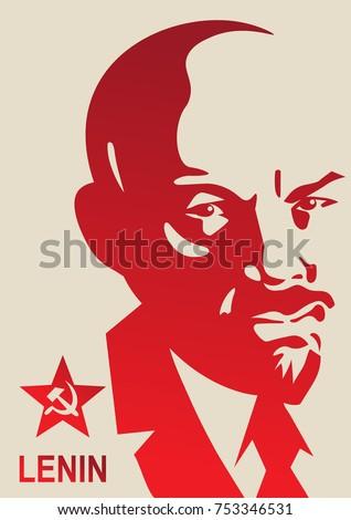 portrait of vladimir lenin and