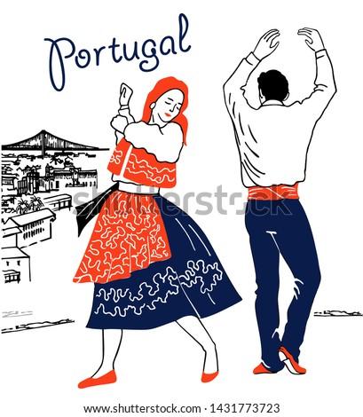 Portugal. Portuguese folk dance, folia dance, portuguese landscape. Fadu. Folk costume of Portugal called Lavradeira. Portugal landscape. Lisbon landscape.