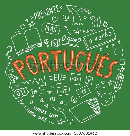Portugues. Presente, o verbo, oi!, mas, eu, O que?, um, uns, uma, umas. Translate:' Portuguese. Present, the verb, hi !, but, I, What ?, one'. Language hand drawn doodles.  Foto stock ©