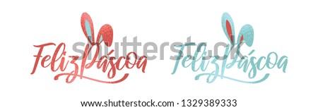 Portuguese Brazilian title saying Happy Easter. Pascoa Easter Logotype. Colorful Composition. Brazilian Easter Design.