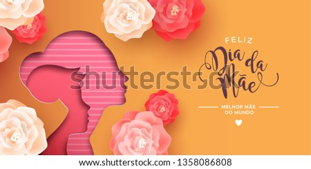 Portuguese Mothers Day card illustration in papercut style for best mom. Paper cutout mother with child and realistic pink flowers.