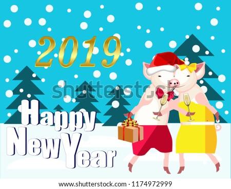 Postcard New year #1174972999