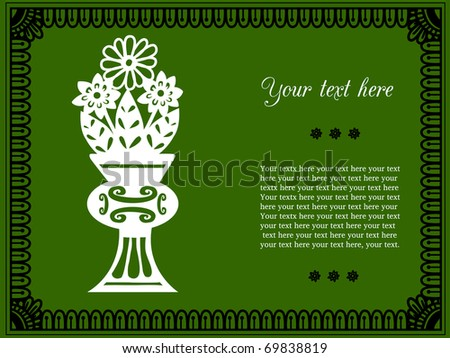 Postcard of a vase of flowers, simple and vectorial