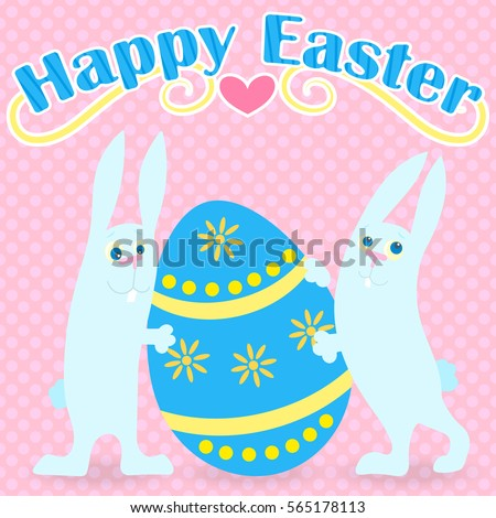 postcard to the day of easter