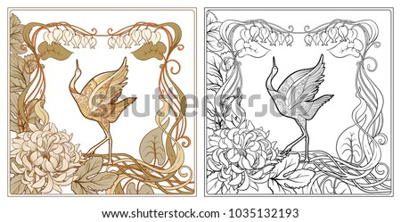 Poster Background With Decorative Flowers And Bird In Art Nouveau Style Vintage Old