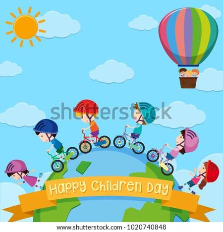poster design for children day