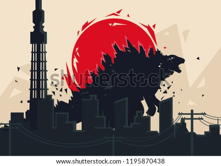 poster for godzilla in simple