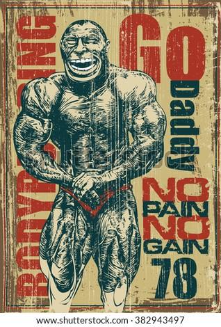 poster retro design
