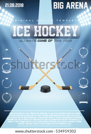 poster template ice hockey