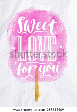 poster watercolor cotton candy