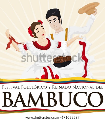 Shutterstock Poster with couple with traditional clothes performing bambuco dance in Bambuco Pageant and Folkloric Festival celebration (written in Spanish) with Colombia and Neiva City flags.