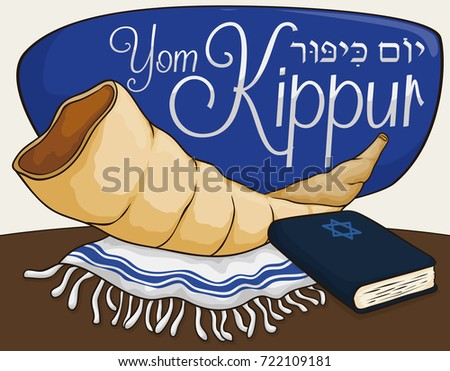 yom kippur download free vector art stock graphics images rh vecteezy com Rosh Hashanah Clip Art Kwanzaa Clip Art