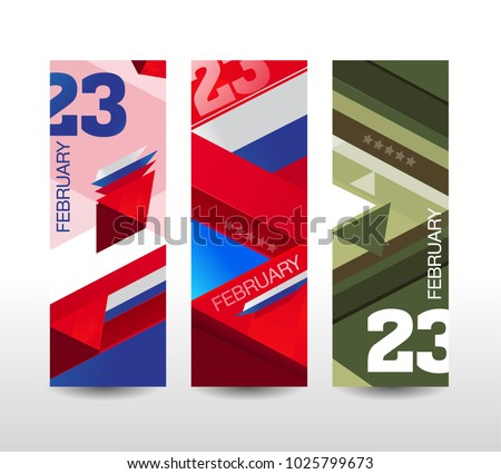 posters February 23, illustration of defender of the Fatherland day