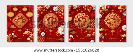 Posters Set for 2020 Chinese New Year. Hieroglyph translation - Rat. Vector illustration. Asian Clouds, Lanterns, Gold Pendant and Paper cut Flowers on Red Background. Place for your Text.