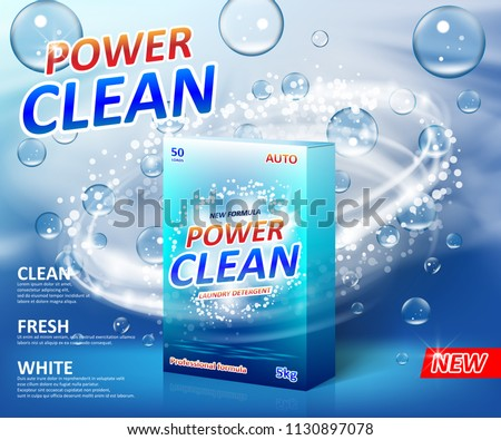 Powder laundry detergent Advertising poster. Washing powder carton box package label template with soap bubbles. Stain remover Cleaner design for bathroom. Vector illustration