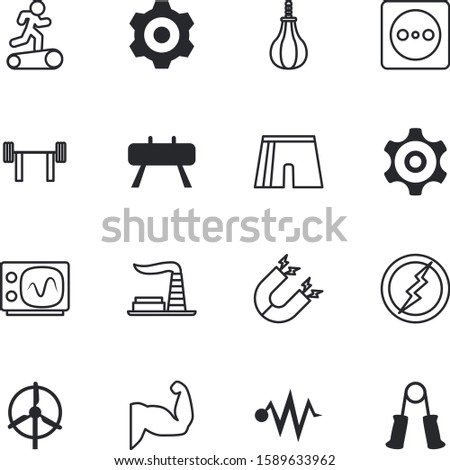 power vector icon set such as: arrow, development, bicep, rotate, magnetism, wave, emblem, pommel, attraction, protective, wire, culture, cable, generation, fist, gears, team, wind, challenge, adult