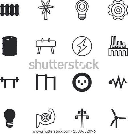 power vector icon set such as