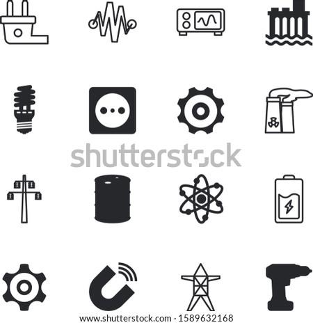 power vector icon set such as: powerful, art, blue, inspiration, drill, save, petroleum, illumination, discharge, horseshoe, proton, model, decoration, waves, building, storm, repair, simple, level