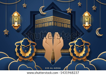 Prayer palms or hands in front of Kaaba for Eid al-Fitr or al-Adha, ul-Adha greeting card. Mecca Ka'bah holy stone and sheeps, lantern and crescent for muslim or islam holiday or festival. Religion