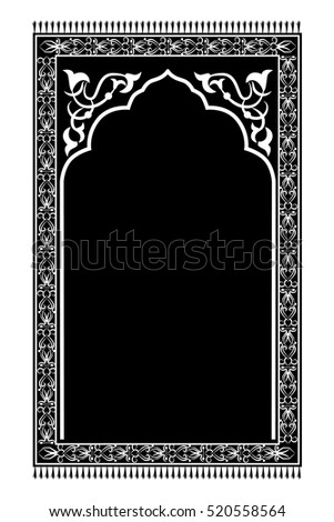 prayer rug with floral arabic