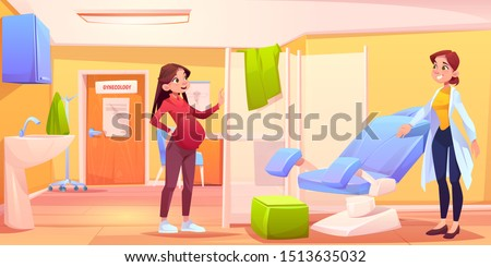 Pregnant woman in gynecology office. Doctor invite patient in examination room with gynecological chair and folding screen. Obstetrician cabinet with medical equipment. Cartoon vector illustration