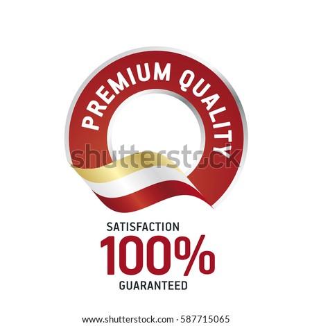 premium quality red ribbon