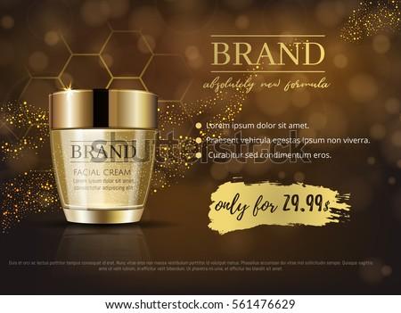 premium vip cosmetic ads
