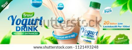 probiotic or yogurt drink