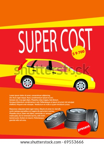 Product poster. Design sale card, offers, price. Vector.