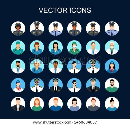 Profession icon set. Avatars profession people: cop, pilot, stewardess, doctor,  nurse, office workers. Face men and women uniform. vector icons