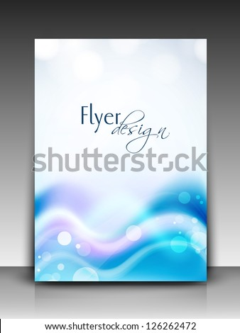 Professional business flyer template or corporate banner with wave pattern for publishing, print and presentation.