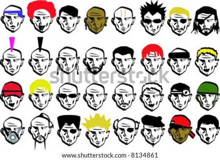 Profiles of people vector