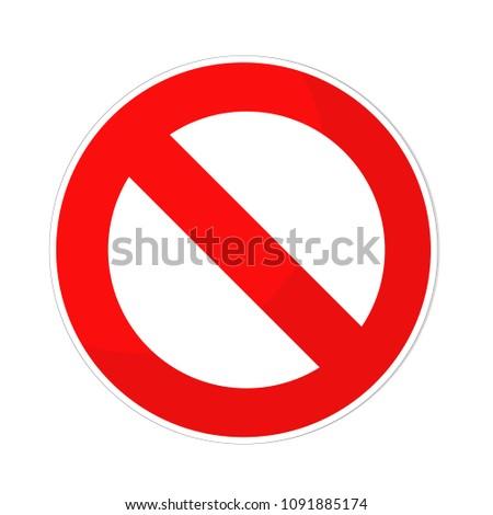 prohibited sign flat design on white, stock vector illustration #1091885174