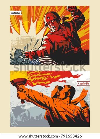 propaganda and war poster set