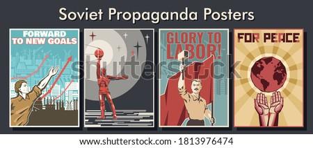 Propaganda Poster Set, Soviet Placards, Illustrations, Industry, Astronautics, Labor and Peace  Сток-фото ©