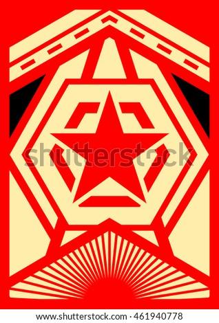 propaganda poster with modern