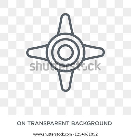 propeller icon trendy flat