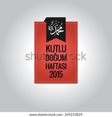 Dogum Gunun Kutlu Olsun Turkish Translation Of Happy Birthday