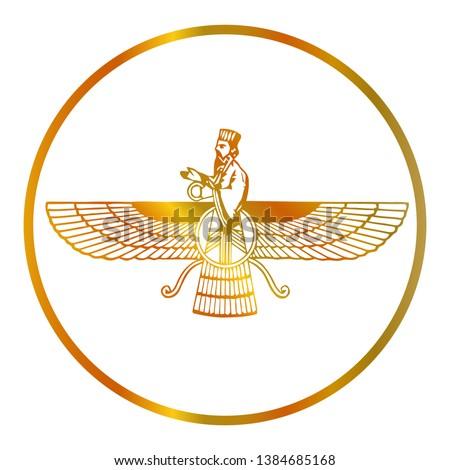 Prophet Zarathustra, Zarathushtra Spitama, or Ashu Zarathushtra- symbols of Zoroastrianism Farvahar