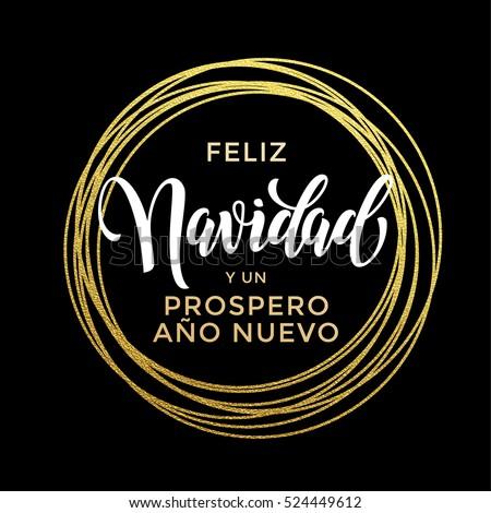 Spanish Christmas Greetings - Download Free Vector Art, Stock ...