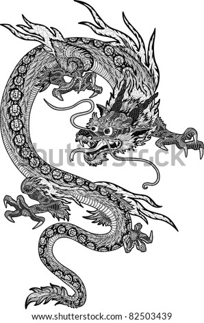 Royalty Free Vector Of Ancient Chinese Dragon Pattern 17499361