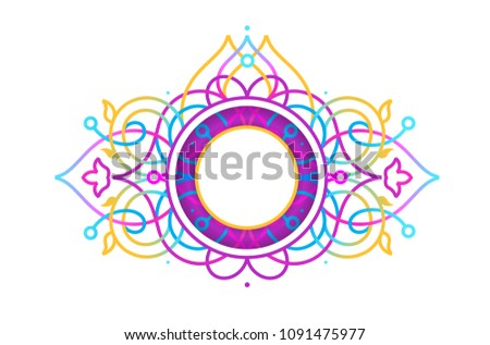 Flat islamic border vector background download free vector art psychedelic illustration place for text vector neon border acid color decor floral altavistaventures Choice Image